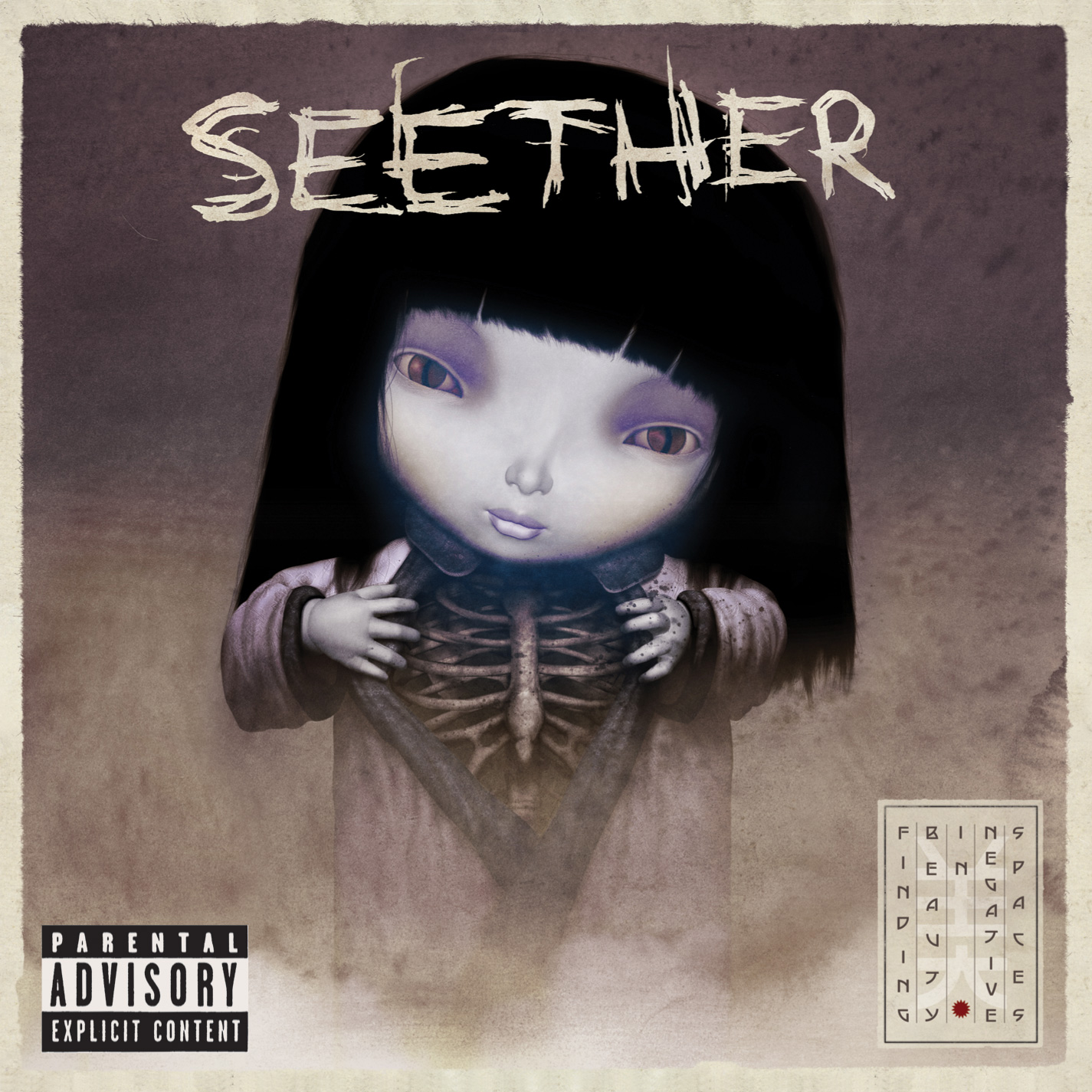 Seether Free Ringtones